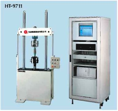 HT-9711 Dynamic Fatigue Testing Machine
