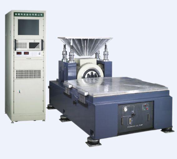 VS-2000VH Electrodynamic Type Vibration Tester