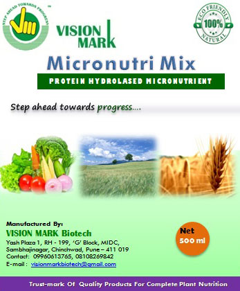Organic Micronutrient