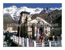 Shri Kedarnath Ji Yatra By Helicopter