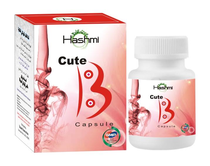 Breast Reduction Capsules