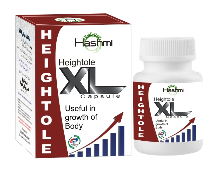 Height Increase Treatment (Heightole-XL Capsules)