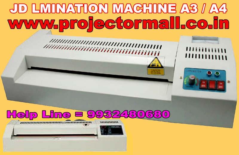 Thermal Lamination Machine 07