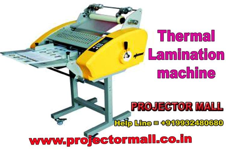 Thermal Lamination Machine 01