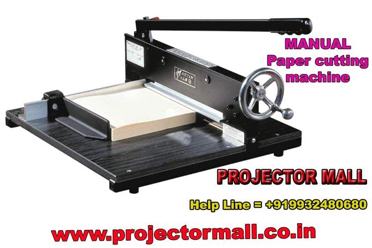 Paper Cutting Machine 02