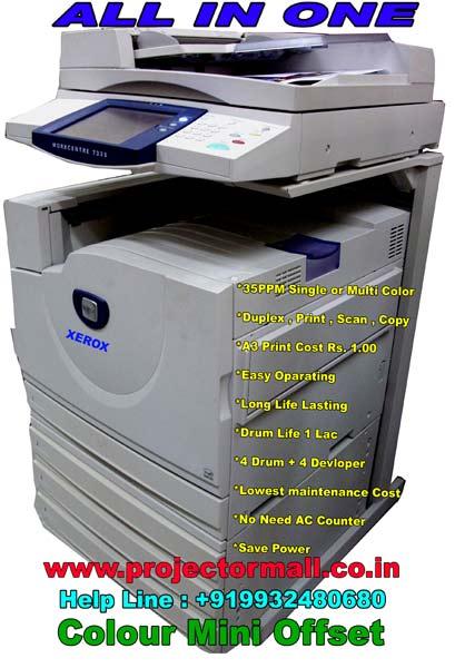 Mini Xerox Machine Xerox Copy Machine Xerox Machine