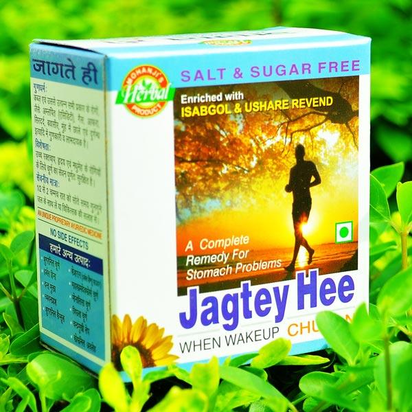 Jagtey Hee Powder
