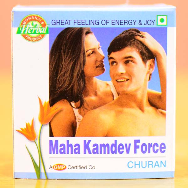 Maha Kamdev Force