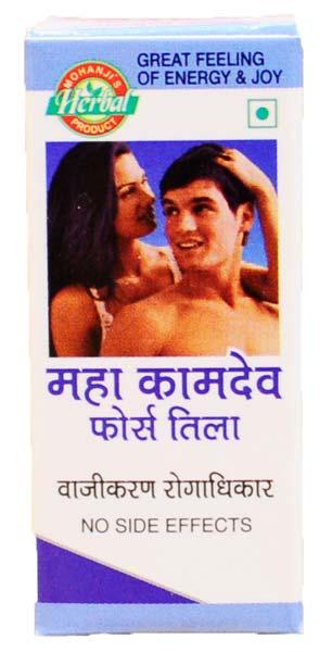 Maha Kamdev Force Tilla