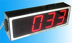 Universal Input Jumbo Digital LED Display Indicator