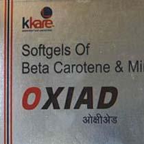 Antioxidant Softgels Capsules