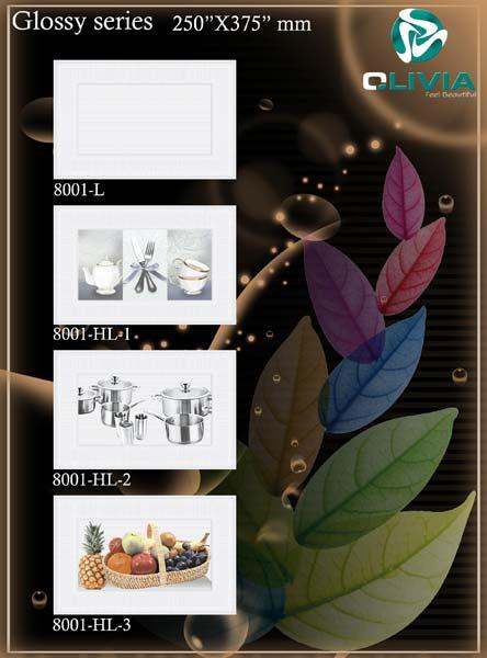 250X375 Kitchen Wall Tiles