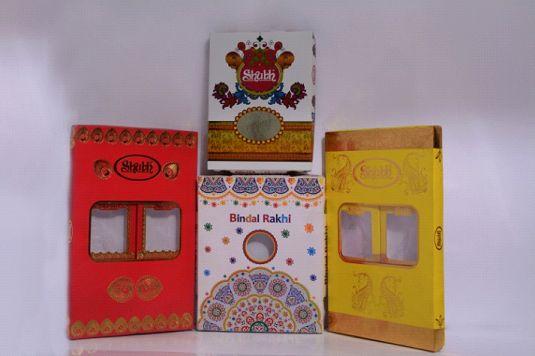 Fancy Rakhi Boxes 02