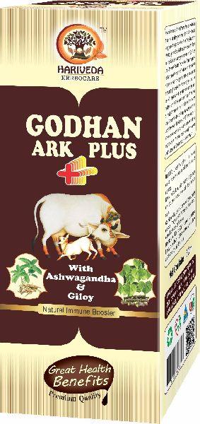 Godhan Ark Plus