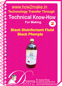 Black Phenyl Concentrate Formulation (eReport)