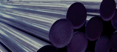 Mild Steel Hollow Bar 02