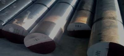 Mild Steel Round Bar 01