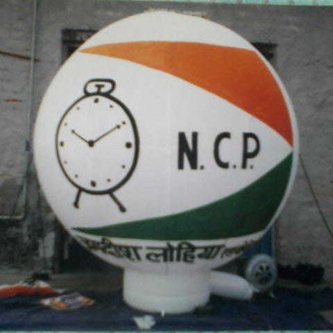 Advertising Sky Balloons (NCP)