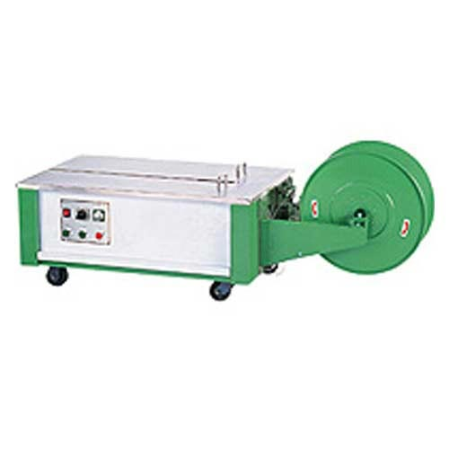 Low Table Top Strapping Machine
