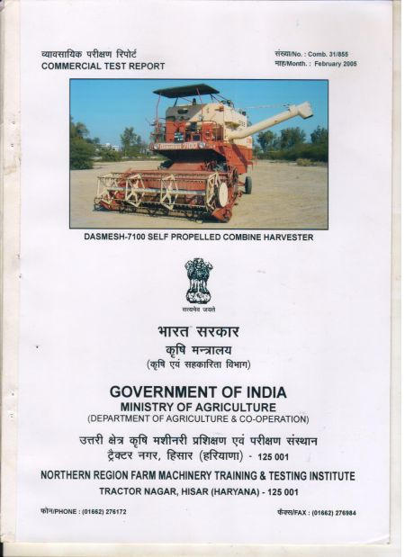 Test Report Self Combine Harvester (7100) (Tested by Govt. of India Ministry of Agriculture)