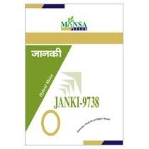 Maize Seeds (Janki-9738) 02