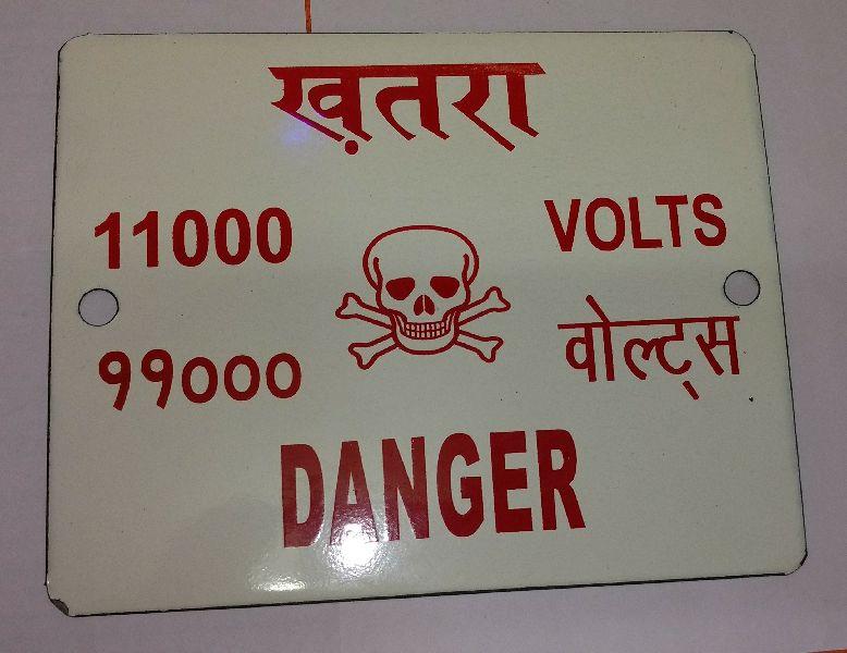 11000 Volt Danger Board