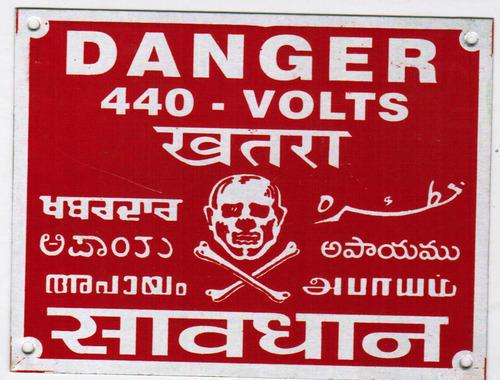 Danger Sign Plate 01