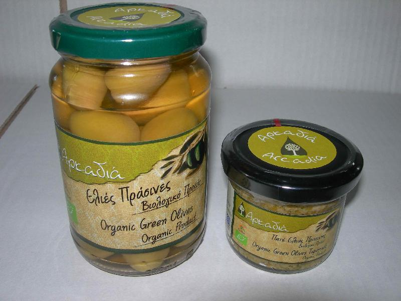 Green Kalamata Jumbo Olives