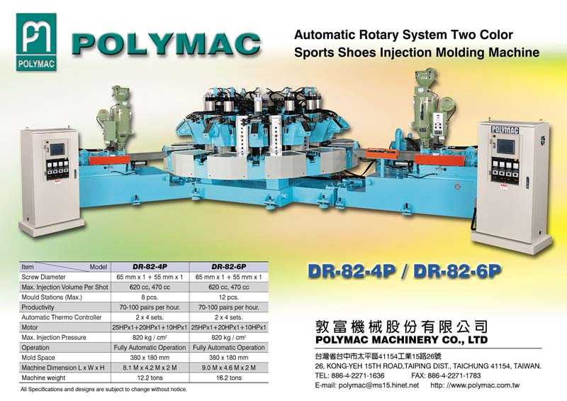 Automatic Rotary Double Color Sports Shoes Injection Machine (DR-82)