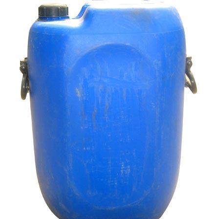 Dipentene Hydrocarbon