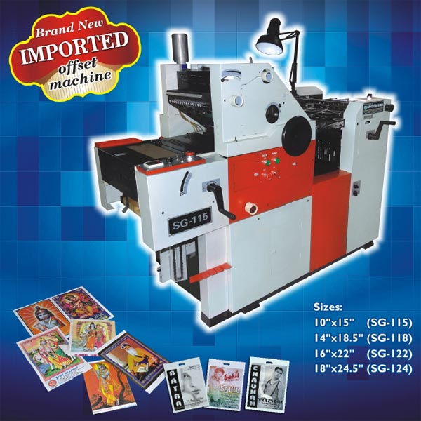 Mini Offset Printing Machine (SG-115 )