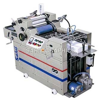 Mini Offset Printing Machine (SG 116-120)