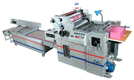 Polythene Offset Printing Machines