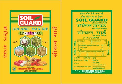 Soil guard city compost organic manure manufacturer for Soil king compost