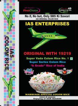 IAS Original Colom Rice 01