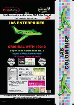 IAS Original Colom Rice 02