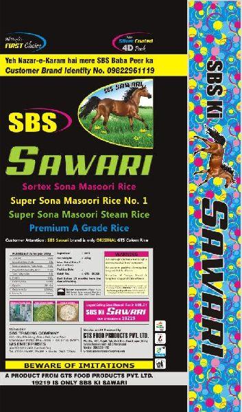 SBS Sawari Rice 02