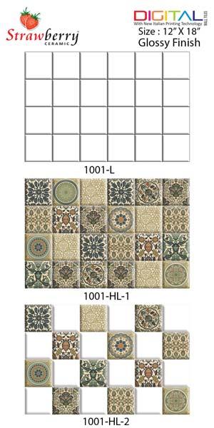 Glossy Finish Series Digital Wall Tiles