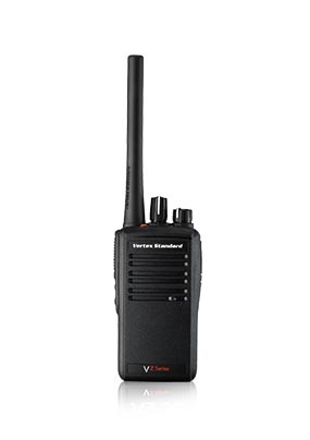 Vertex Walkie Talkie Radio (VZ-20)