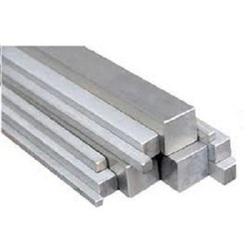 High Carbon High Chromium Die Steel Square Bars