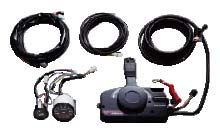 Outboard Rigging Kit with Control Box