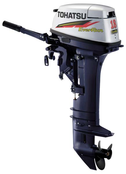 Two Stroke Grey Outboard Motors