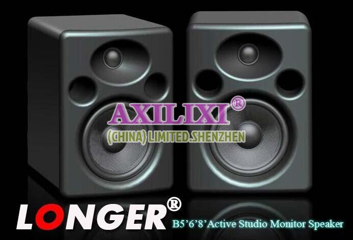Active Studio Monitor Speakers