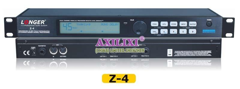 Audio Signal Processing System