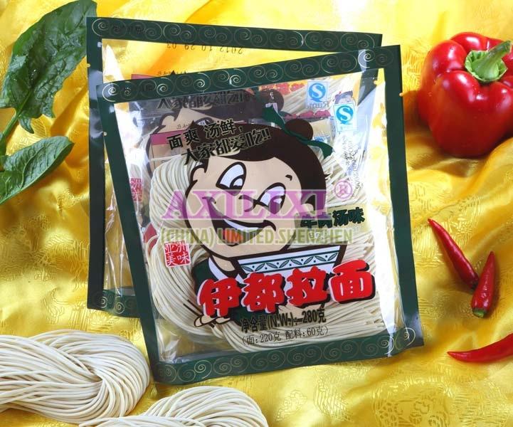 AXILIXI Beef Flavor Noodles