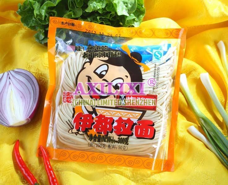 AXILIXI Beijing Fried Sauce Noodles