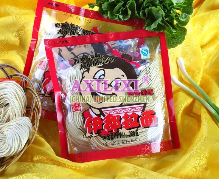 AXILIXI Pork Flavor Noodles Japanese flavor ramen