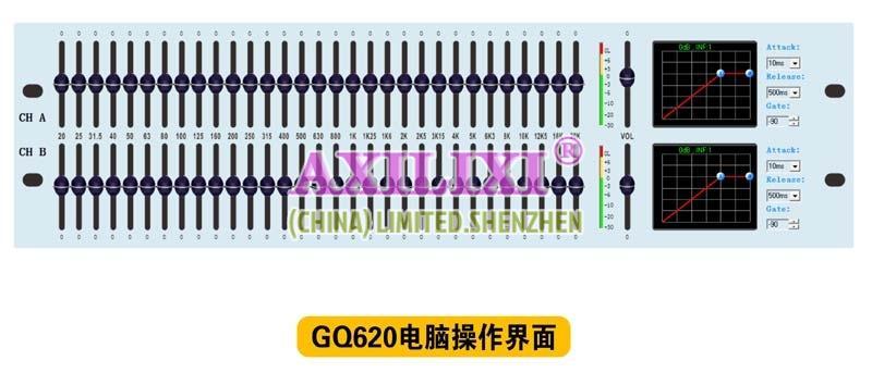 Sound Chart System