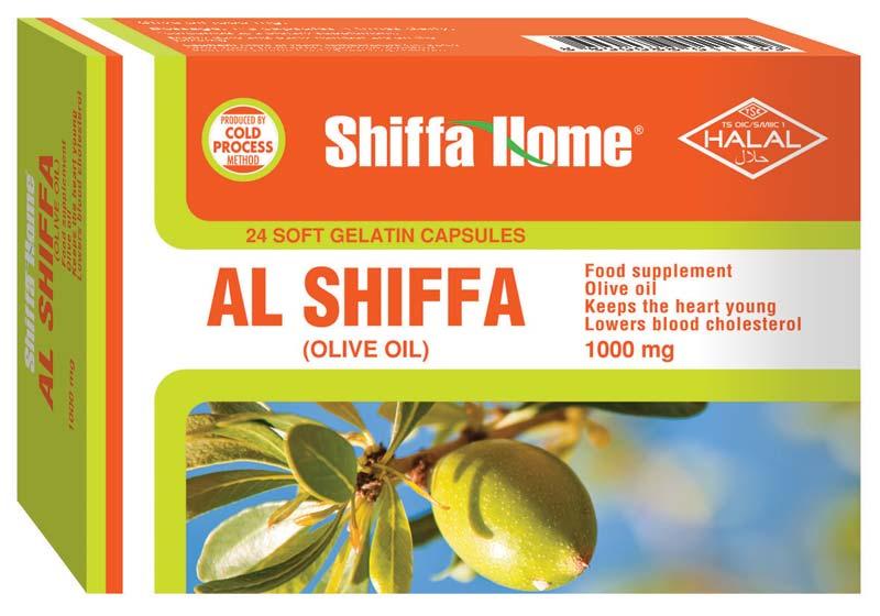 Olive Oil Softgel Capsules