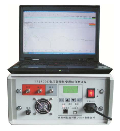 Transformer Frequency Response Analyzer